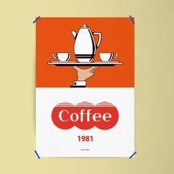 클래식커피1981 M 유니크 인테리어 디자인 포스터 A3(중형)