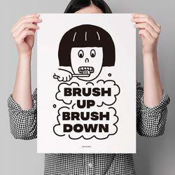 치카치카 이닦기 M 유니크 인테리어 디자인 포스터 A3(중형)