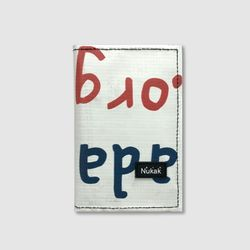 GIFFER 기퍼 여권지갑 101735