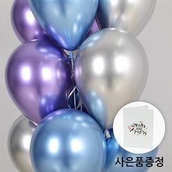 천장풍선세트 리플렉스 블루앤 바이올렛 3색혼합