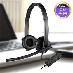 로지텍코리아 H570e 스트레오 USB 헤드셋