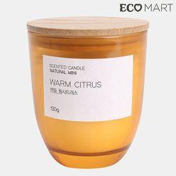 캔들 웜시트러스(Warmcitrus) 130g
