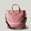 Basic cotton cross bag - Pink