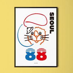 88호돌이 M 유니크 인테리어 디자인 포스터 레트로 A3(중형)