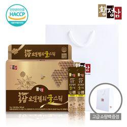 황정삼 홍삼 로열젤리 꿀스틱 1박스 30포