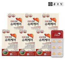 종근당 간건강 슈퍼케어 6박스
