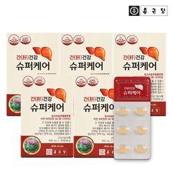 종근당 간건강 슈퍼케어 5박스