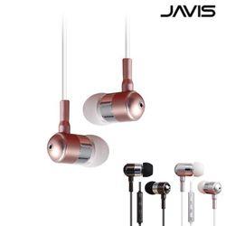 자비스 JV-113V 스마트폰 커널형 이어폰