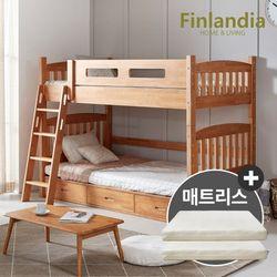 핀란디아 TD 2층침대(서랍형)+포켓매트