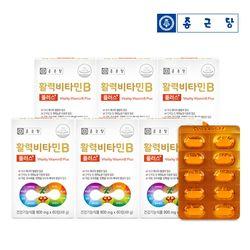 종근당 활력비타민B 6박스