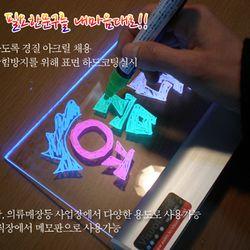 K비쥬얼네온보드-탁상형 사각사인