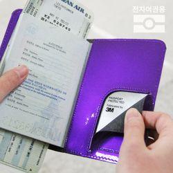 TR 여권커버(전자여권용) 에나멜-violet01