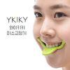 미소교정기 와이키키(그린)