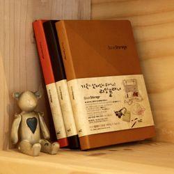 Bookstorage for delight - 오렌지