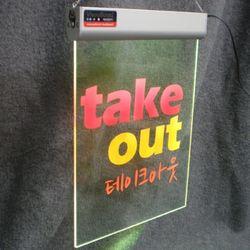 K비쥬얼보드-헹거형 테이크아웃 TAKEOUT 사인