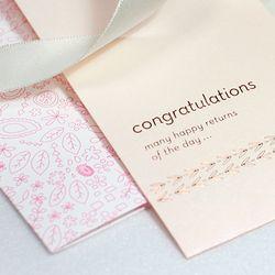 마음을 전하는 봉투-축하합니다(peach)