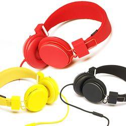 [오프]다양한 컬러 헤드폰 PLATTAN(yellow)