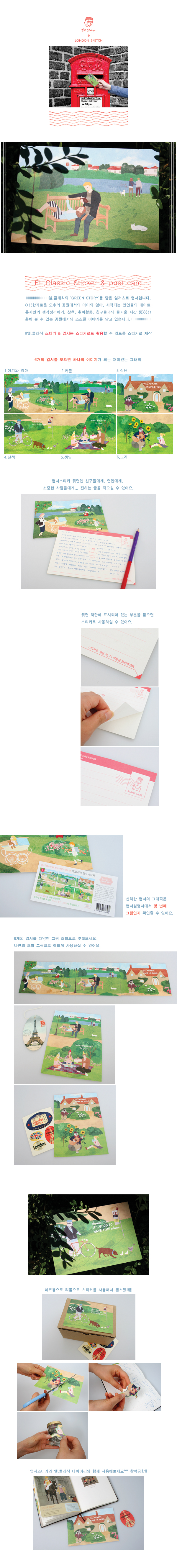 EL.Classic Postcard & Sticker set