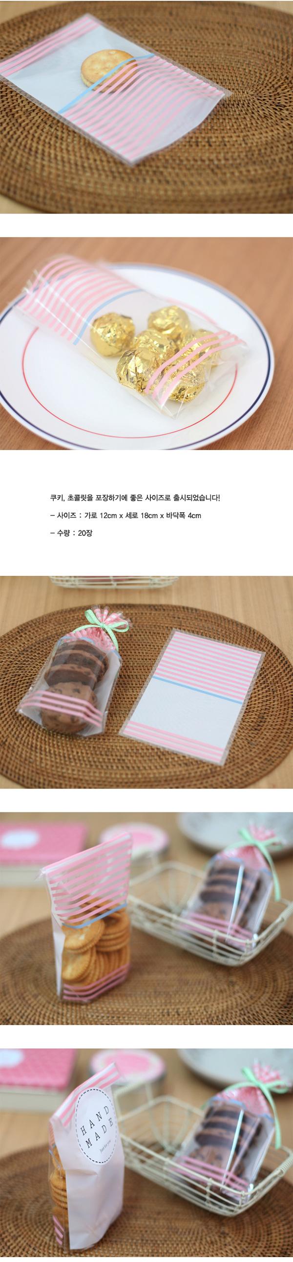 20 Stripe mini opp Bags - 6x10cm(blue,pink)