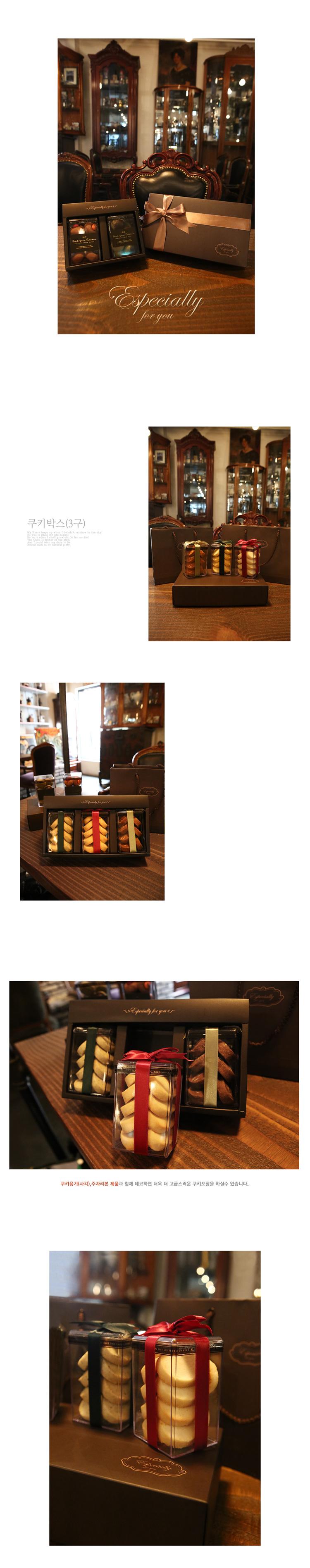 쿠키사각박스 브라운 3구 - 이홈베이킹, 1,600원, DIY재료, 포장용구