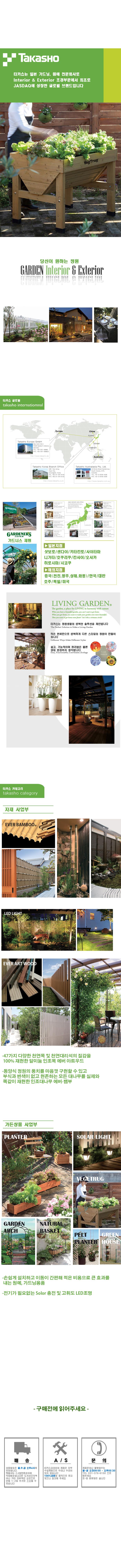 로즈 가든 테이블 세트 (화이트) - 타카쇼, 275,000원, DIY 책상/의자, DIY 책상/테이블