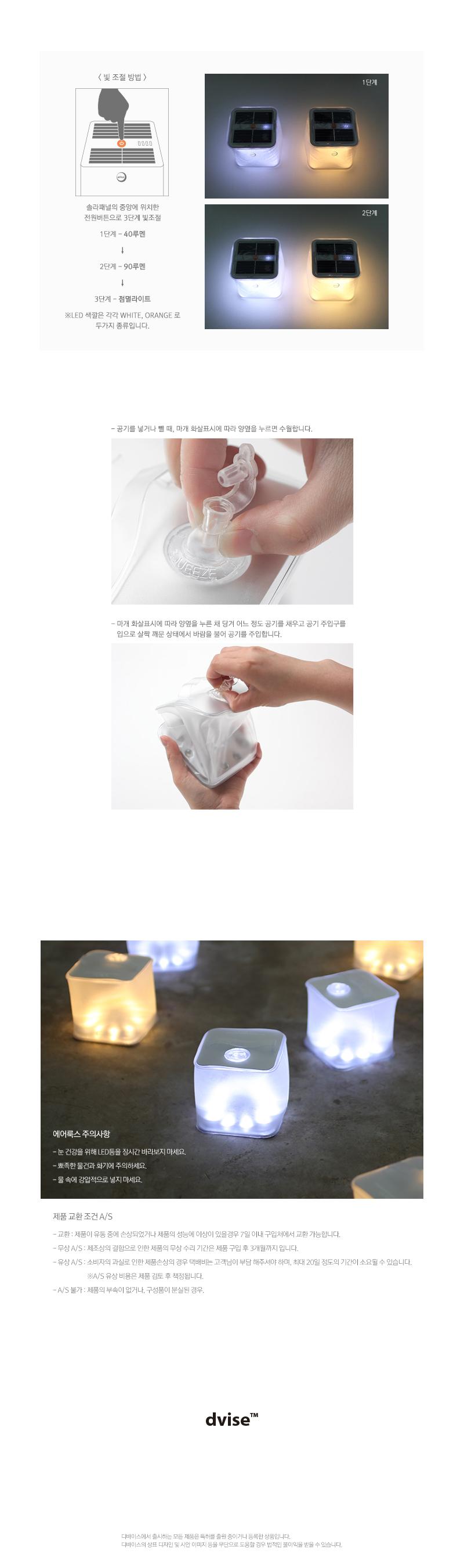 에어룩스 LED 큐브랜턴 - 디바이스, 19,550원, 낚시용품, 낚시소품