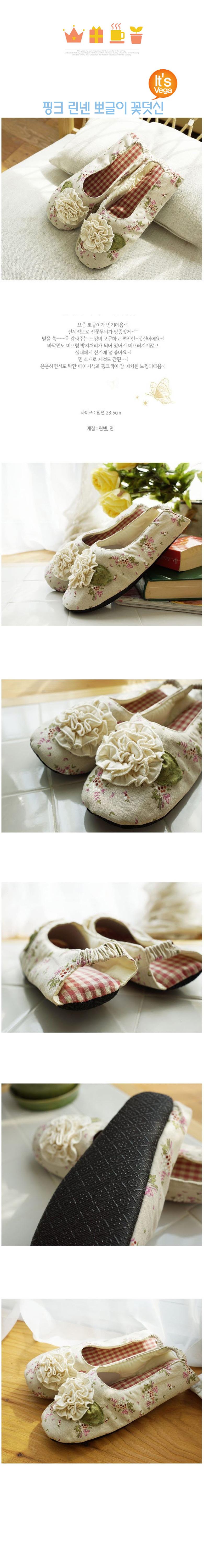 핑크 린넨 뽀글이 꽃덧신 - 카라멜라 바이 베가, 19,000원, 슬리퍼/거실화, 덮개형