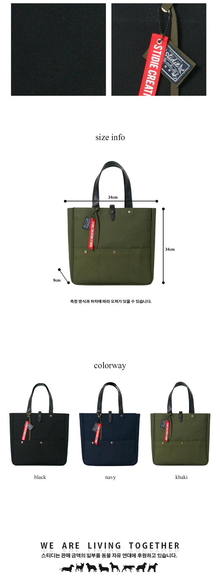 스티디(STIDIE) envelop tote/cross-black