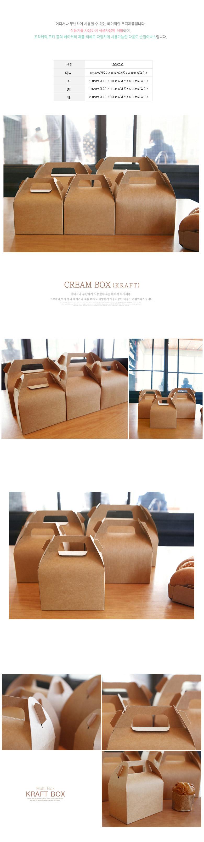 조각케익 돌떡박스 크라프트 - 이홈베이킹, 350원, DIY재료, 포장용구