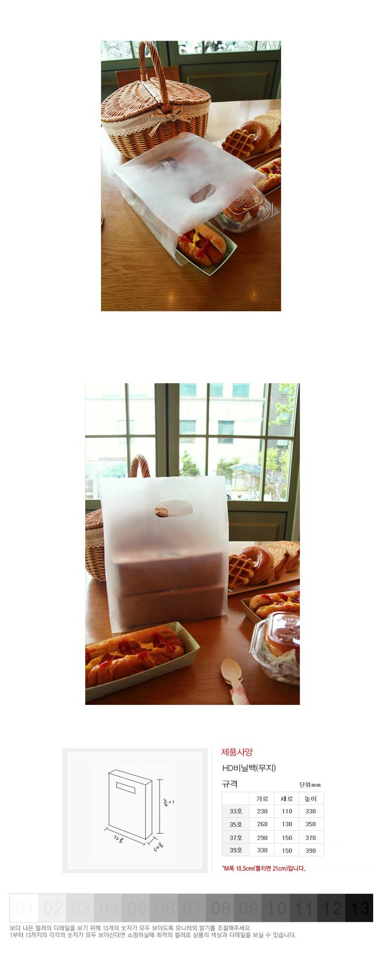 비닐쇼핑백-HD비닐백 무지 100장 - 이홈베이킹, 6,500원, DIY재료, 포장용구