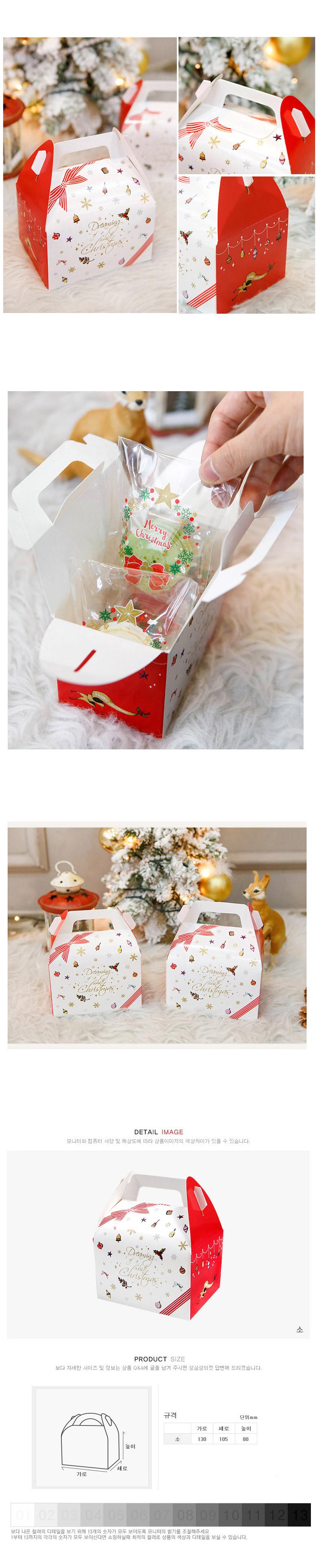 크리스마스 손잡이상자 소 - 리본 - 이홈베이킹, 750원, 상자/케이스, 시즌/테마