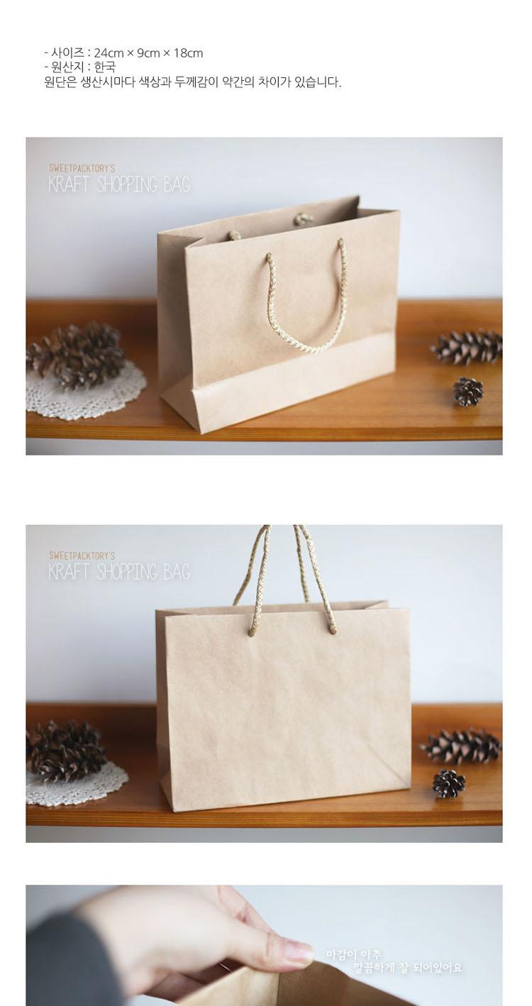 종이쇼핑백 직사각(9x24x18) - 이홈베이킹, 650원, DIY재료, 포장용구