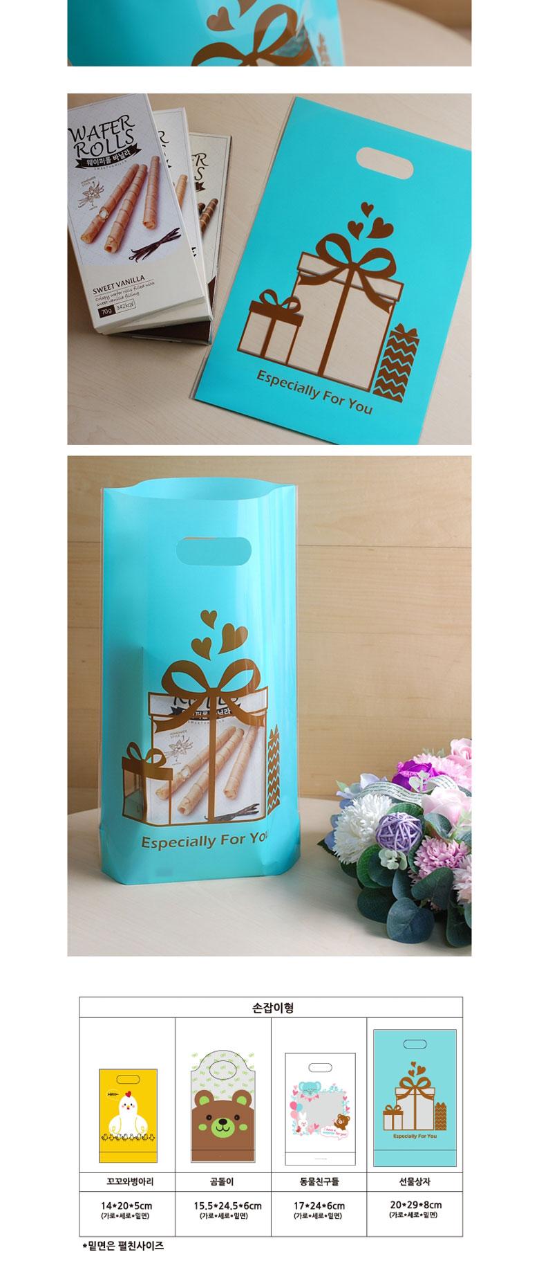 비닐쇼핑백 스탠드형 - 투명창선물상자 민트 10장 - 이홈베이킹, 2,000원, DIY재료, 포장용구