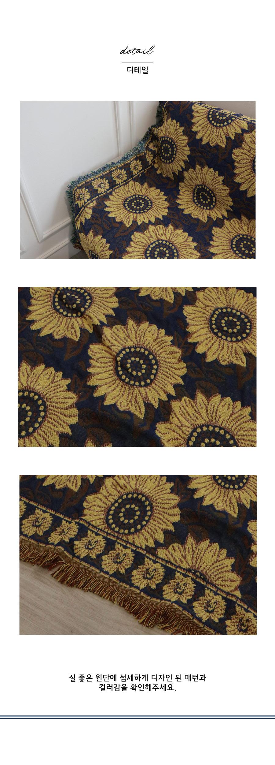 햇님바라기 양면활용 180X130cm 쇼파커버 거실러그 - 에이미루시, 49,000원, 커버류, 기타 커버류