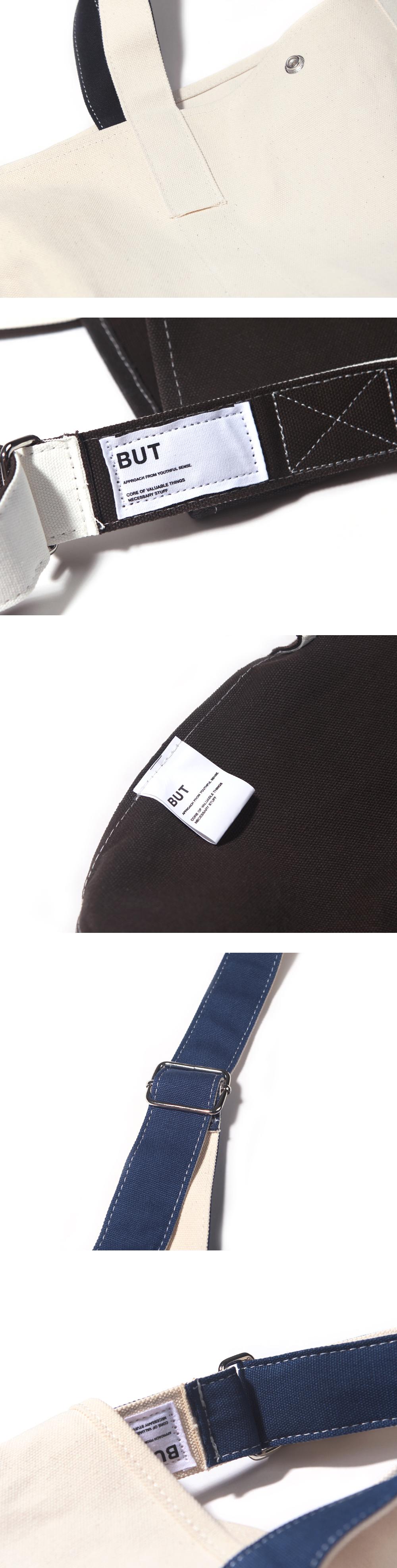스탠다드 토트-네추럴/블랙