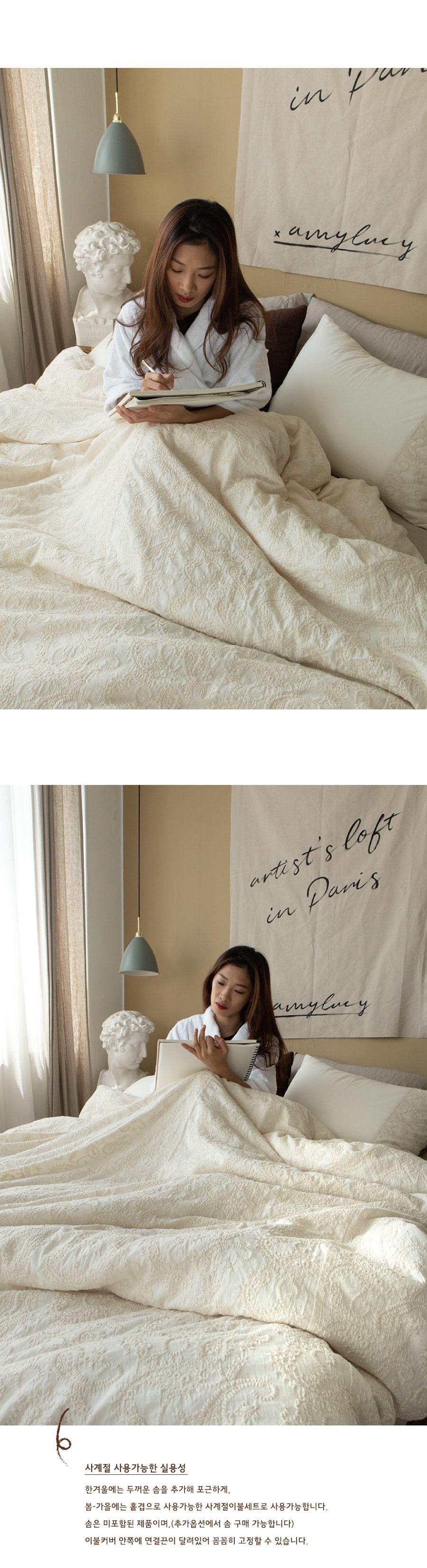 웨딩임페리얼 이불세트 디자인침구 Q - 에이미루시, 179,000원, 퀸/킹침구세트, 호텔식 침구