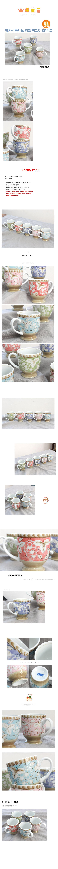 일본산 하나노 리프 머그컵 5P세트 - 베가, 47,000원, 머그컵, 심플머그