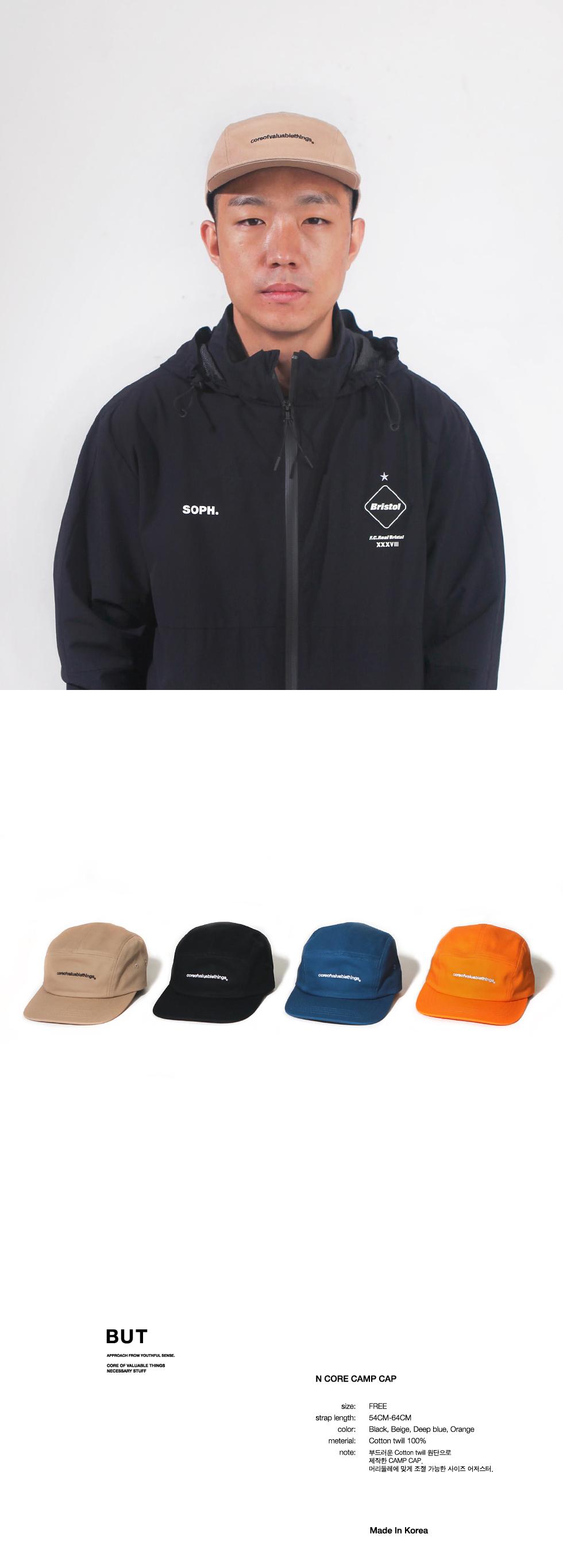 N CORE CAMP CAP-BEIGE