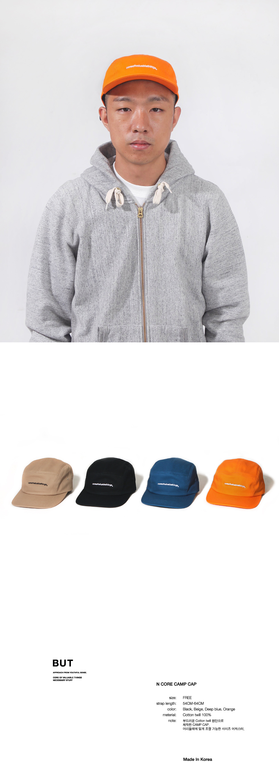 N CORE CAMP CAP-ORANGE