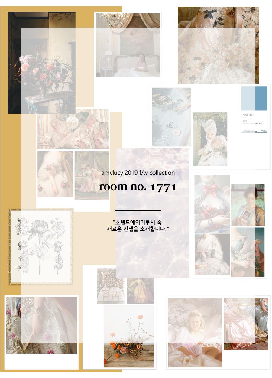 로맨틱로코코 자체제작 패브릭포스터 145x40cm - 에이미루시, 32,000원, 홈갤러리, 패브릭포스터