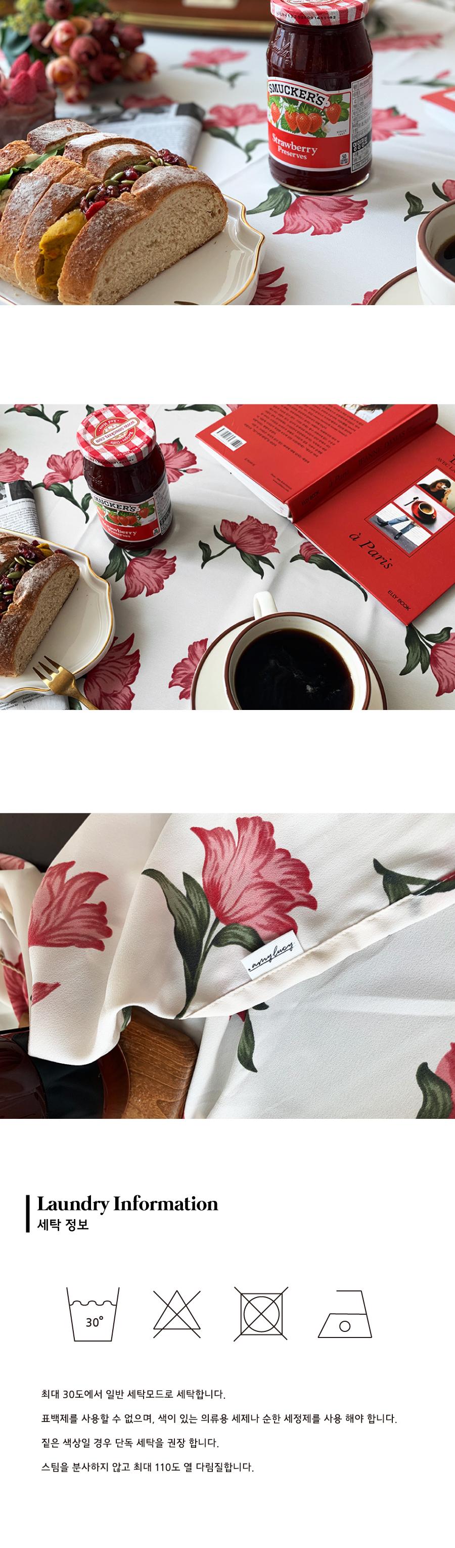 블랑로즈 식탁보 테이블보 2size 테이블러너 - 에이미루시, 26,900원, 식탁, 식탁보