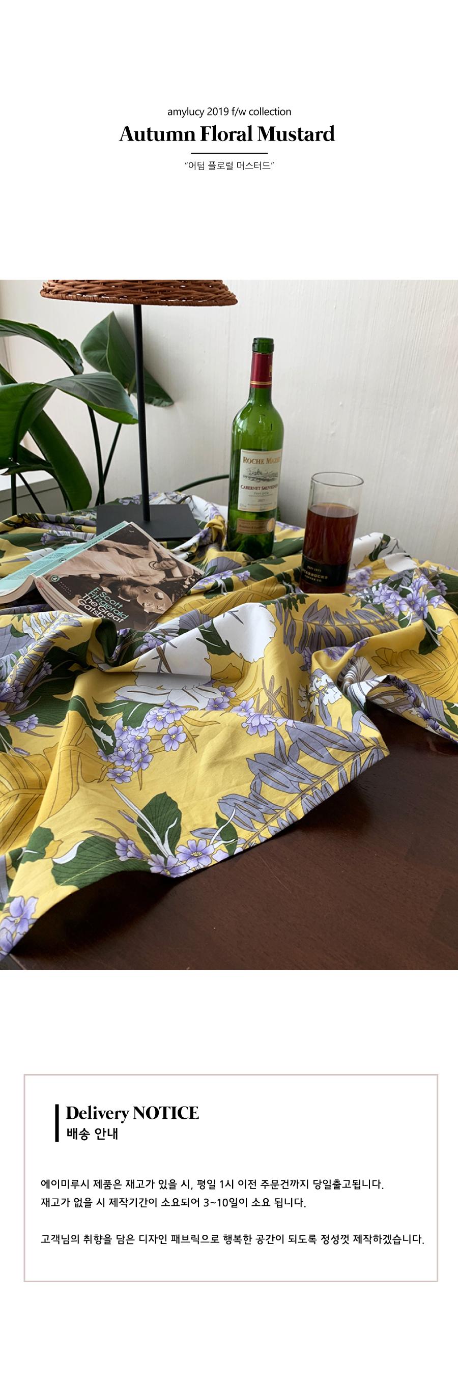어텀플로럴 머스터드 식탁보 테이블보 2size 테이블러너 - 에이미루시, 28,900원, 식탁, 식탁보