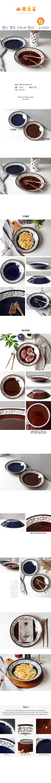 일본산 헨느 앵두 24cm 접시 - 2color - 베가, 17,000원, 접시/찬기, 접시