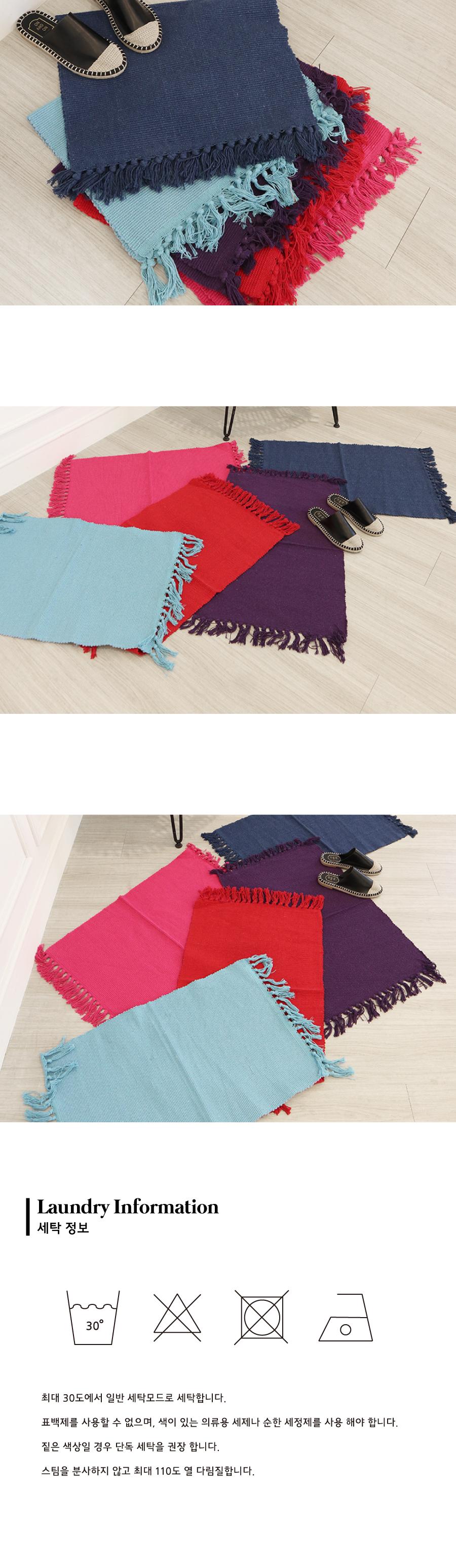 레인보우샤베트 5color 거실러그 45x70cm 거실카페트 - 에이미루시, 6,900원, 디자인러그, 심플러그