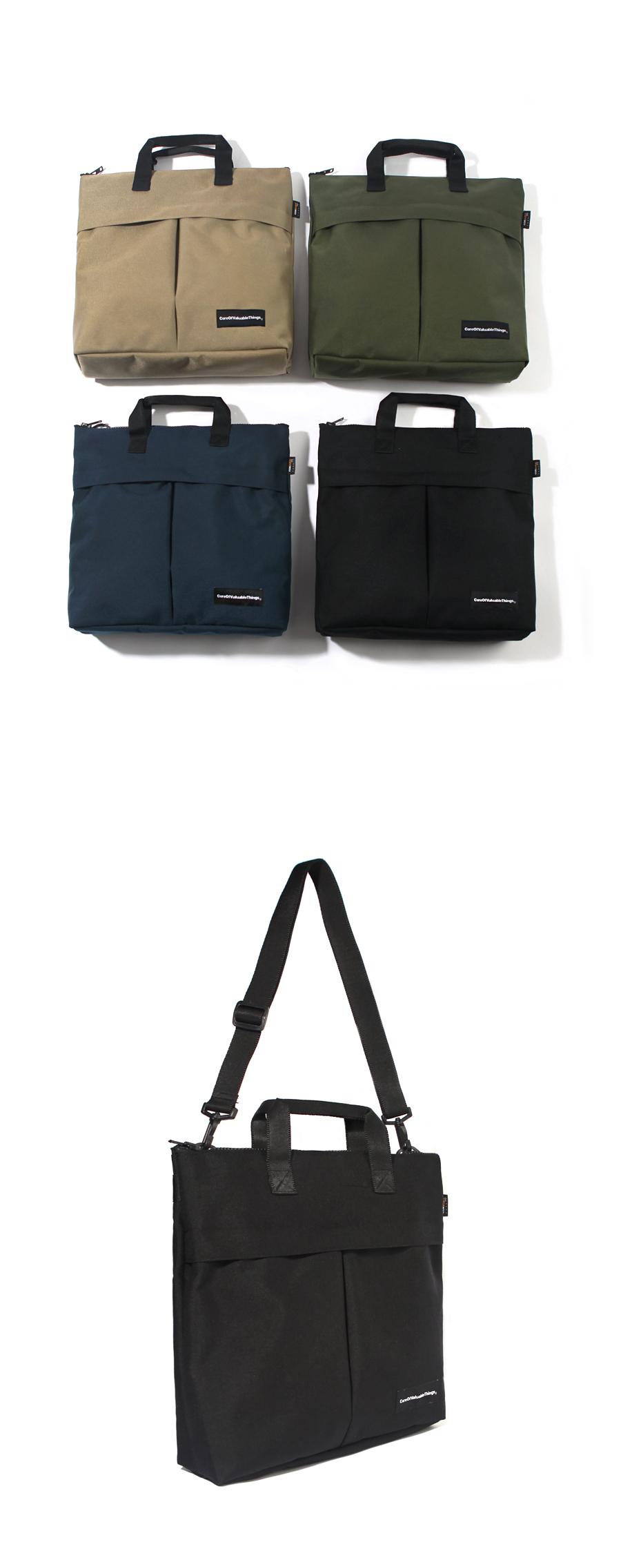 20 2포켓 텍스트북백-블랙