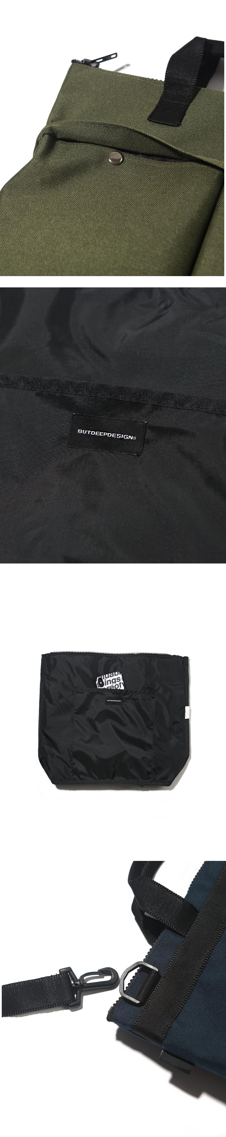 20 2포켓 텍스트북백-올리브