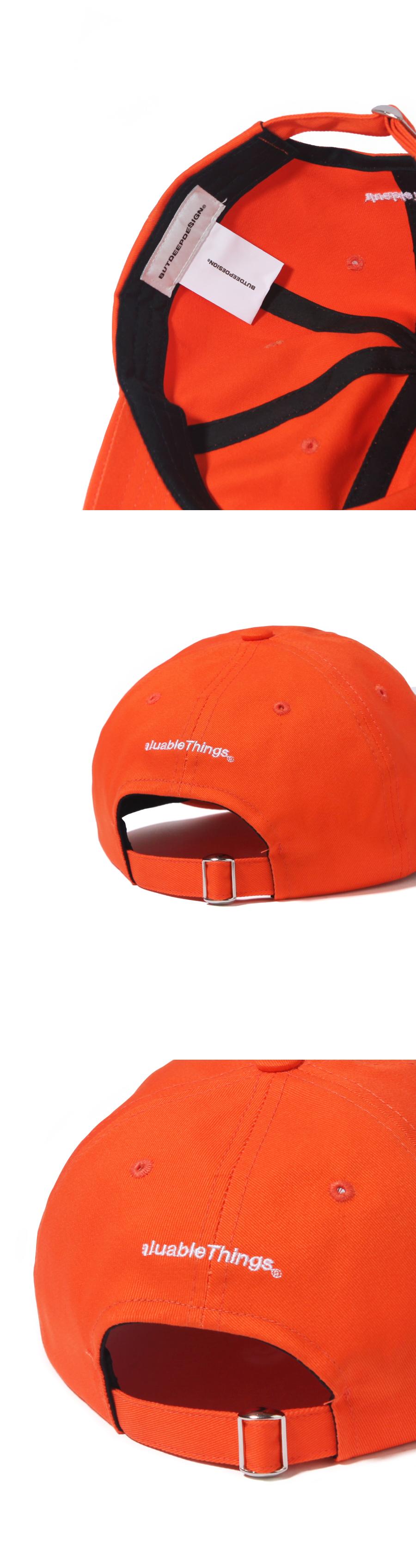 컷오프 커브캡-오렌지