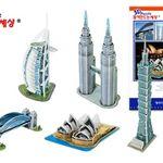세계 유명 건축물 시리즈3(아시아대양주)