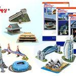 세계 유명 건축물 시리즈 3종 세트