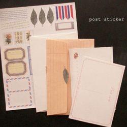 post sticker set-D